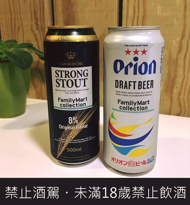全家便利商店,FamilyMart Collection啤酒,任選3罐享88折優惠