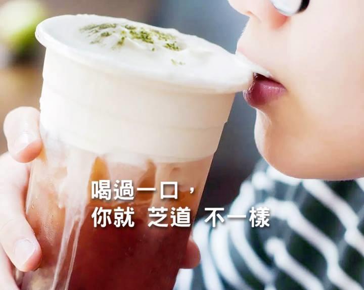 找道茶,任一飲品加39元升級泡芙套餐當下午茶