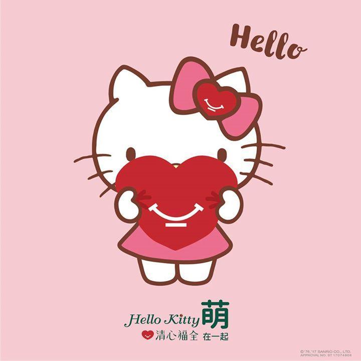 Hello Kitty在清心福全施展夢幻魔法,給粉粉溫暖且萌萌粉紅冬季
