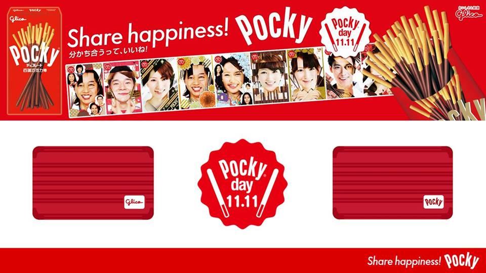 7 11, 任選2盒pocky加價111元,送格力高硬殼旅行包