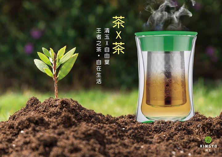 清玉,原價1580的沖茶器,集點加價購499元