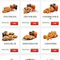 麥當勞,歡樂送限定餐組,快樂分享餐