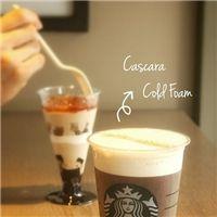 星巴克,點當週指定飲料品項,可獲得義式咖啡系列飲料優惠券