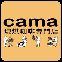 cama咖啡
