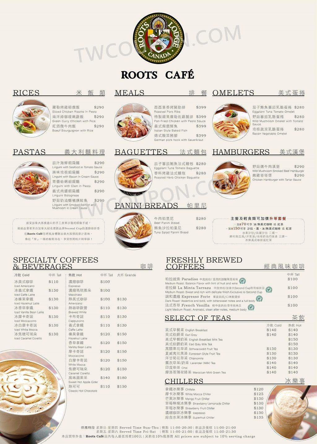 Roots-CafeMenu