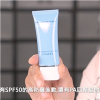 BEAUTYMAKER強勢回歸,水潤奇肌清爽防曬凝露SPF50,獨家優惠299