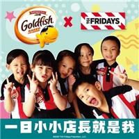 7/1~8/31期間限定,【夏日海洋小小廚師體驗營】