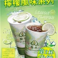 2020/8/1~8/31檸檬系列第2杯半價,來杯清爽的檸檬系列茶飲吧
