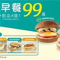 精選熱銷品項歡迎你怒吃一餐!主餐(6選1)+飲品(4選1)均一價99元