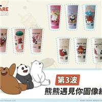 8月全台陸續上市,清心福全推出第3波,熊熊遇見你圖像紙杯