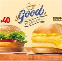 早餐回歸優惠券,2款人氣漢堡醬買最便宜