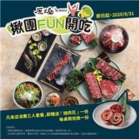 到全台原燒O-NiKU消費三人套餐,就送「燒肉花」一份
