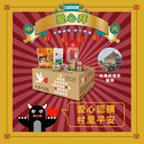 鎮瀾宮 中元澎湃組,媽祖幫你拜,宅配到你家,只要1250