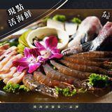 台中漢口店,加價238元泰國蝦吃到飽,晚上九點後優惠價