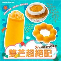 愛文芒果冰沙第2杯5折,再搭配上愛文芒果甜甜圈,超絕配