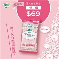 蕾妮亞全新聯名,白白日記,推出療癒甜甜價