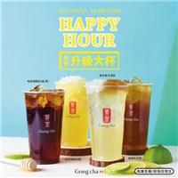 凡購買指定6款飲品,即享免費升級大杯或免費加料優惠
