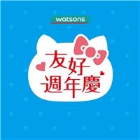 HELLO KITTY&小熊朋友,友好週年慶,任選2件6折,我們一起湊