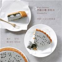 即日起~10/31【憑黑卡任1冷藏蛋糕+任1飲品,蛋糕9折
