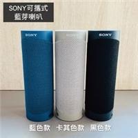 SONY x 7-ELEVEN 精品集點送,10/7下午三點限量預購