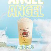 萬聖節限定飲品,惡魔冰沙(L)85元、天使冰沙(L)85元
