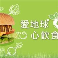 完成指定動作,每天可以參加一次刮刮樂,有機會獲得植物肉漢堡