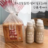 全家購買匠土司家庭號加六瓶厚豆乳,享有優惠價188元