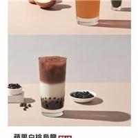 加入樂法LINE@官方帳號,享全飲品95折
