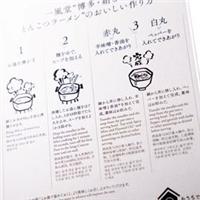 歡慶一風堂創業35週年!日本直送豚骨拉麵禮盒開賣