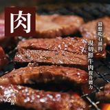完成指定動作,抽兩人免費!超豪華燒烤火鍋日本料理吃到飽
