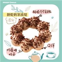 甜甜圈,使用悠遊卡可享超級優惠,買6送2