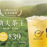 冬季評鑑獎-台灣高山茶王,無糖限定,特價$39元