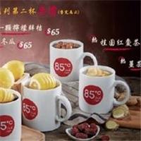 一顆檸檬系列第二杯半價(售完為止),熱熱喝,暖暖心