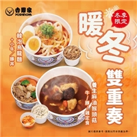 韓泡烏龍麵+小牛丼/豚丼,養生麻油猴頭菇牛/豚/雞定
