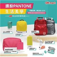 至OKmart憑點數加價購,就可把琳瑯滿目的商品通通帶回家