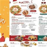 聖誕四人餐2288元,聖誕三人餐1788元,套餐皆含聖誕限定甜點