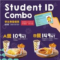 只要出示學生證,就可以以6折價購買「學生專屬優惠套餐」