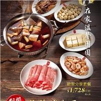 經典鼎王味 直送到家,指定到貨期間 梅花豬肉再+1