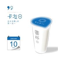 每個月的10日買一送一(L杯)的大日子與瓶裝、M杯享9折優惠