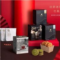 路易莎六款濾掛咖啡&食光點心搭配禮盒,任君挑選享優惠