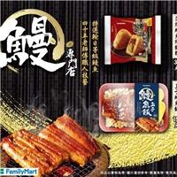 烤飯糰搭配指定飲品享49元優惠,玉子鰻魚飯搭自由配play