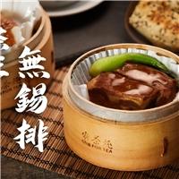 點購任一套膳,即可以優惠價加購一份【天廬茶紅豆煎餅】