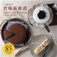 當月壽星蛋糕預購85折,活動適用門市,高雄五福、高雄自強