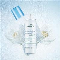 NUXE 植物奶防護保濕系列新品上市,新品體驗價第二件5折