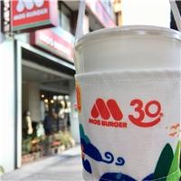 今年是MOS的30歲生日,特別推出了飲品提袋