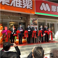 台南西門店,盛大開幕,開幕期間多重優惠