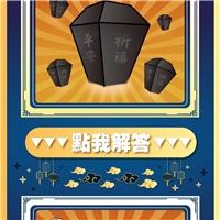 即日起至2021/3/23,樂天小熊餅串串包(巧克力),第2件6折