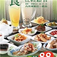 選購關東煮商品滿$150(含)以上,另購任一飲品可享免費升級特大杯