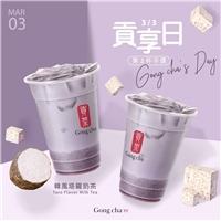 3月份貢享日3/3來囉,韓風塔羅奶茶,第二杯半價