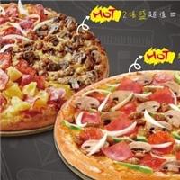 2倍盛超值四喜大披薩,手拍鬆軟大披薩超值划算,吃飽飽立即充電